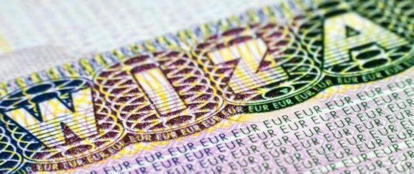 Изменение в процедуре регистрации на получение визы