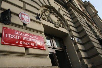 Малопольский Ужонд Воеводский в Кракове частично возобновляет работу
