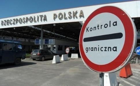 Польша еще на месяц продолжила контроль на границах со странами ЕС