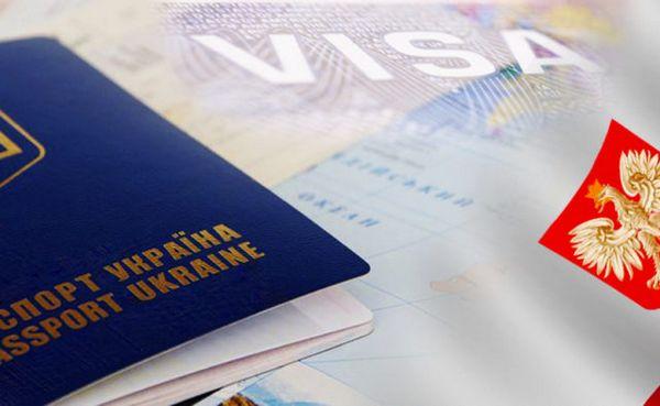 Польское консульство в Одессе начало выдавать визы