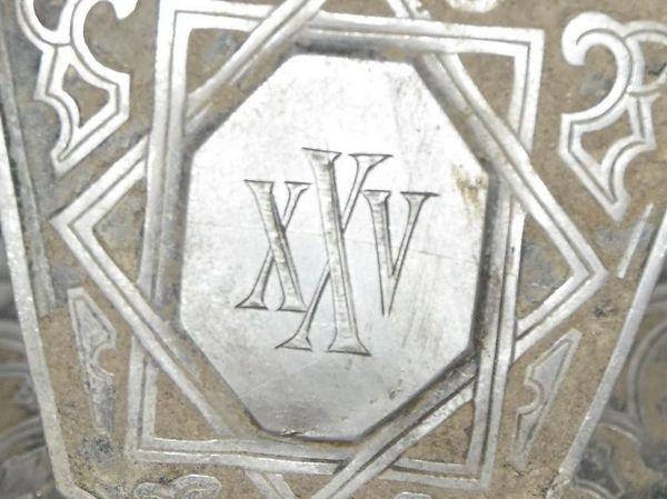 В Щечине найдена серебряная чаша времен Царской России