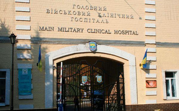 Польша передала военному госпиталю в Киеве медицинское оборудование для борьбы с COVID-19