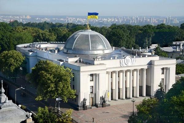 ВР Украины приняла законопроект о защите мигрантов