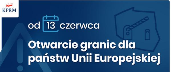 Польша 13 июня открывает свои границы