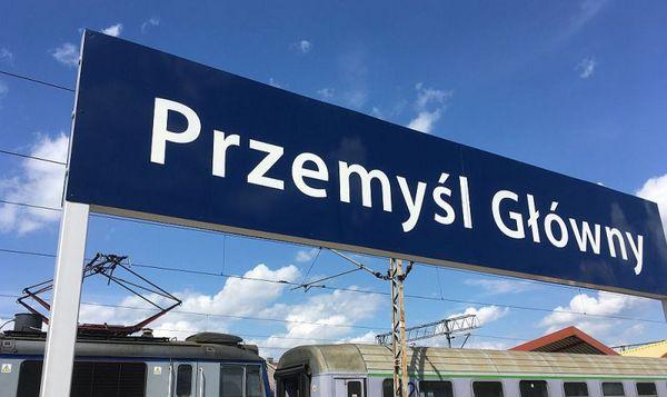 18-летний украинец поджег поезд Интерсити