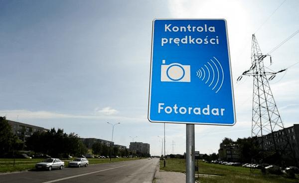 Внимание водителям: в Польше планируются более высокие штрафы