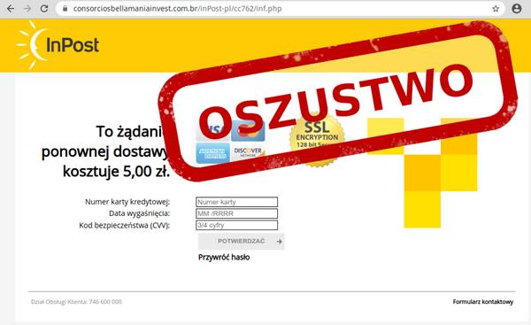 Мошенники в Польше,под видом компании InPost могут получить данные платежной карты карты