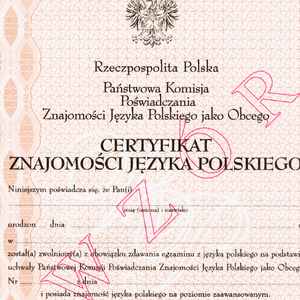 Список городов Польши и Украины, в которых пройдут экзамены по польскому языку