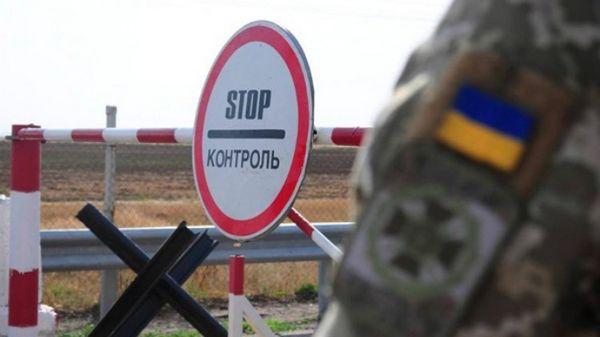 Кабинет Министров Украины снова закрывает границы для иностранцев