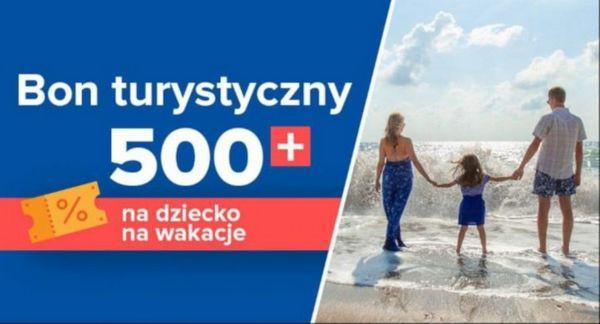 Появился список организаций, которые принимают платежи ваучером 500+ в Польше