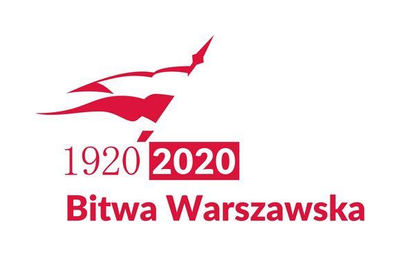 Варшавская битва 1920 г., 18-я переломная битва в мировой истории