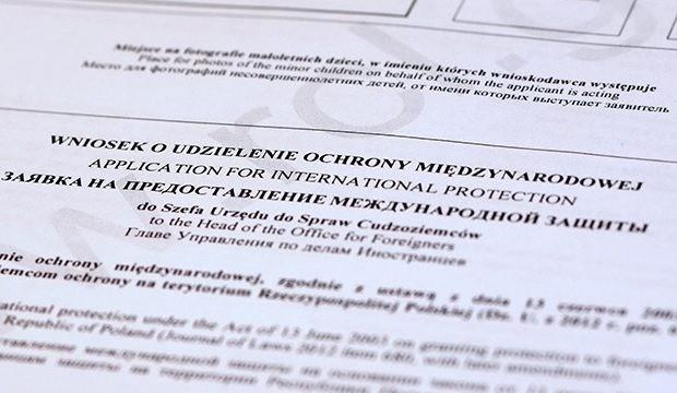 Международная защита иностранцев в первой половине 2020 года в Польше