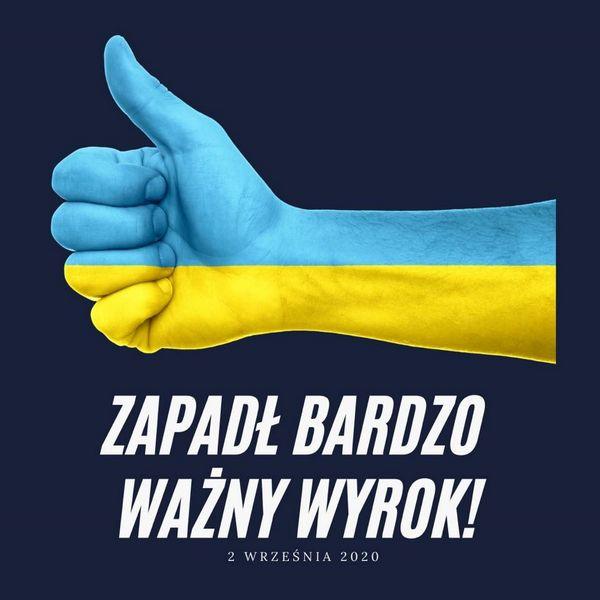 Суд принял решение в пользу гражданки Украины, которую оскорбили граждане Польши