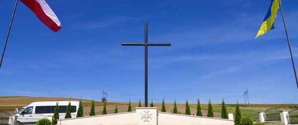 Празднование 100-й годовщины битвы под Дитятин
