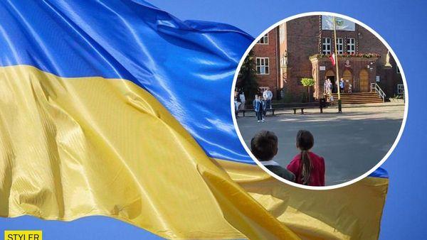 Український гімн грав у польській школі / РБК-Україна