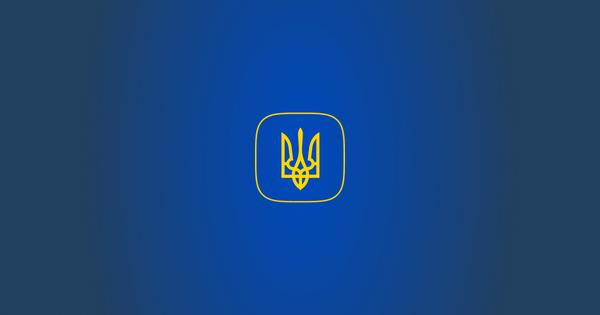 Генеральное Консульство Украины в Люблине прекращает прием граждан