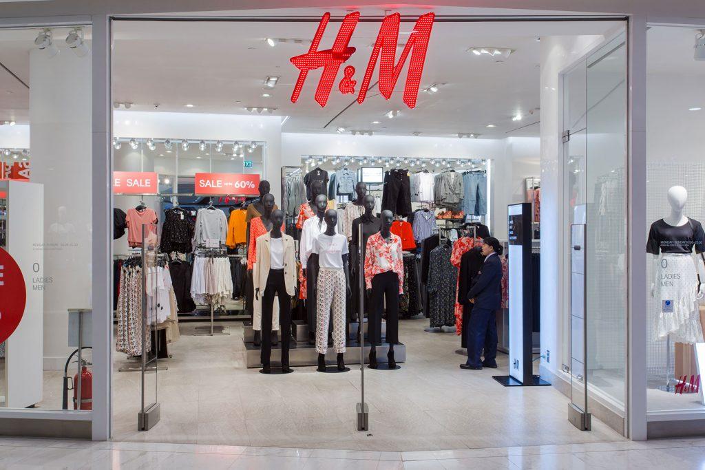 Вторая по величине сеть магазинов одежды планирует закрыть 250 магазинов