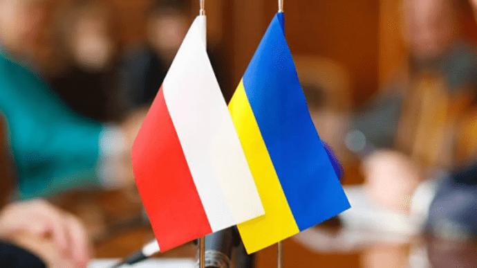 Ukraine-Poland