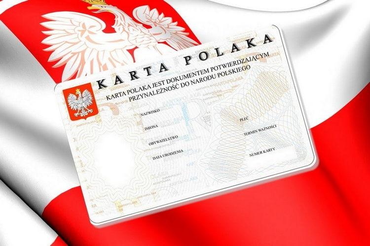 Более 7 тыс. граждан Украины в 2020 году получили «Карту поляка»