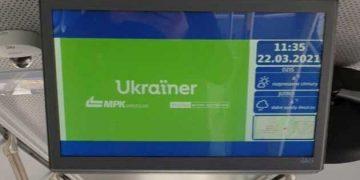 В автобусах и трамваях Вроцлава популяризируют Украины