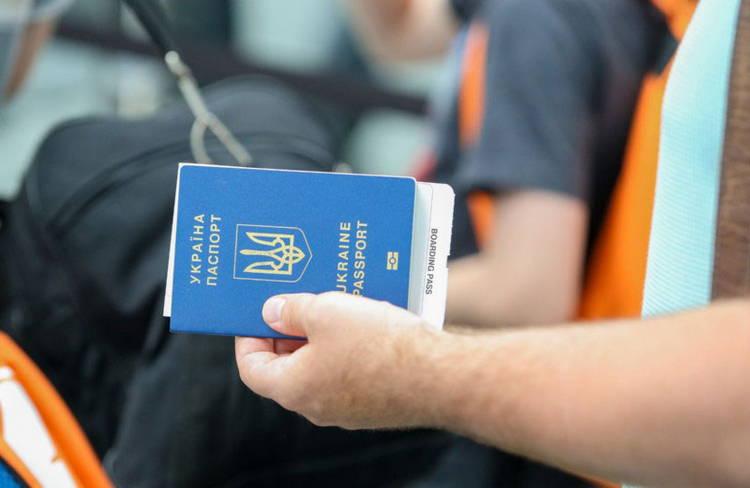 passport-ukraine