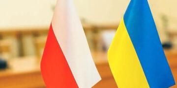 Украинские консулы проведут выездное обслуживание граждан во Вроцлаве