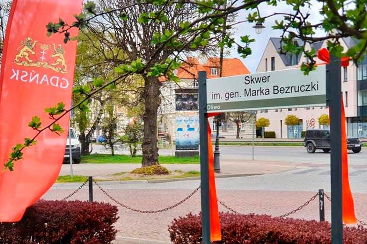Сквер имени генерала УНР Марка Безручко появился в Гданьске