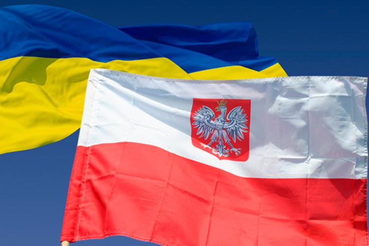 Украина откроет генконсульство во Вроцлаве до конца года