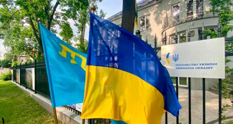 В Польше отметили День крымскотатарского флага