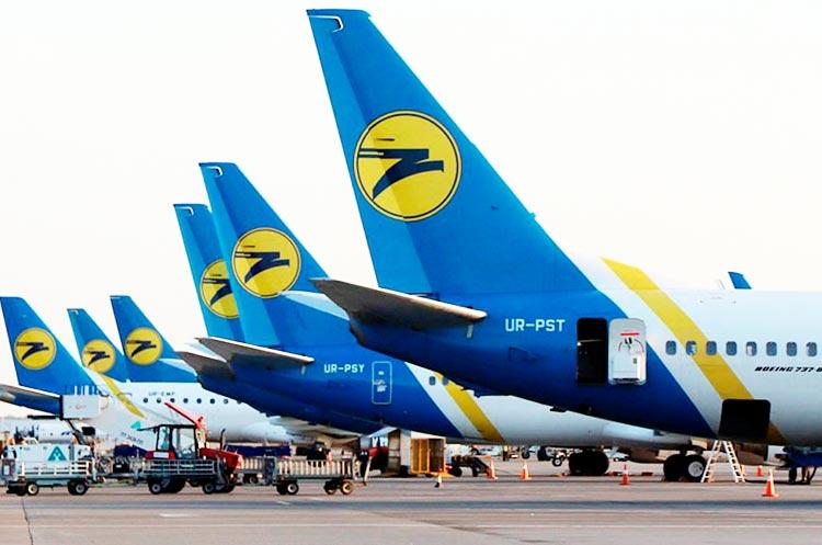 МАУ приостановил старт рейсов между Украиной и Польшей