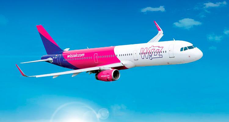 Самолет Wizz Air Катовице-Запорожье совершил аварийную посадку сразу после взлета