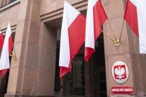 МИД Польши не планирует отменять скандальный тендер на визовое обслуживание украинцев
