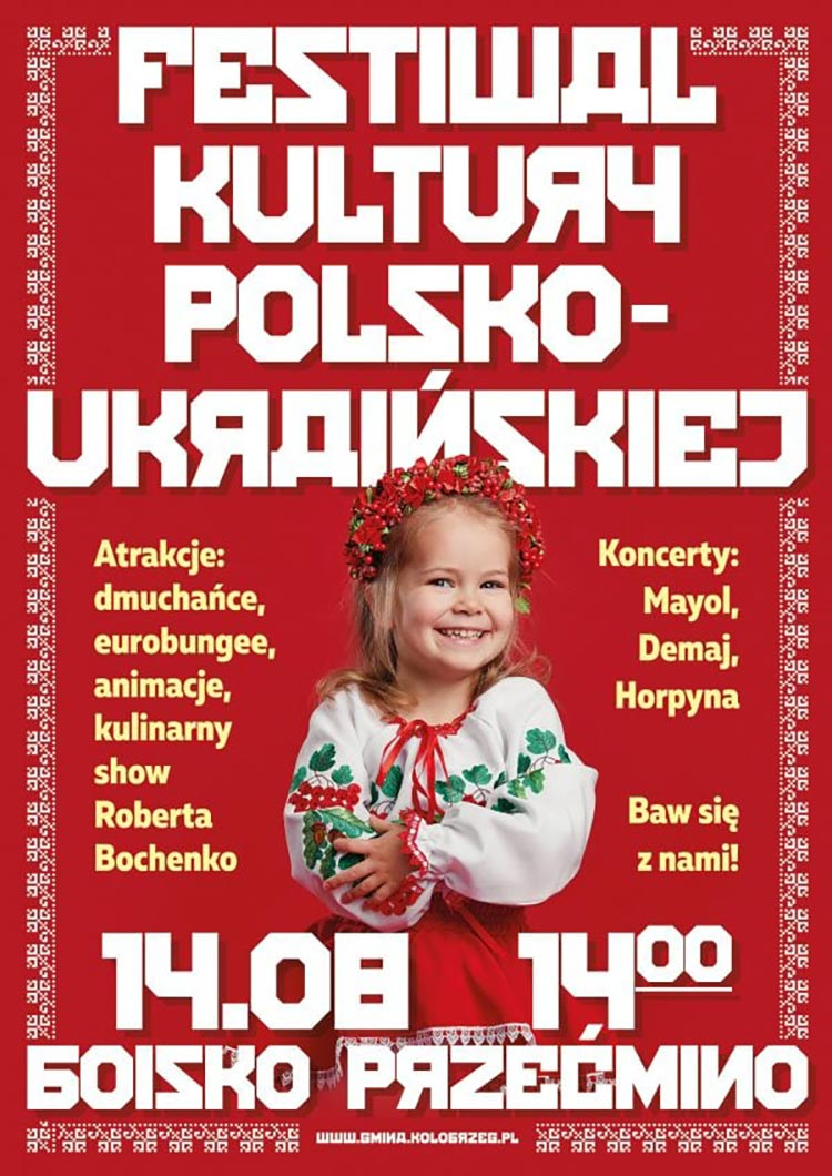 В Польше проведут Фестиваль украинского-польской культуры