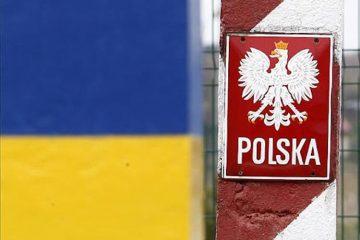 На украинско-польской границе откроют новые пункты пропуска